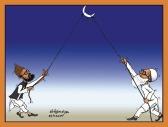 moon-fighting